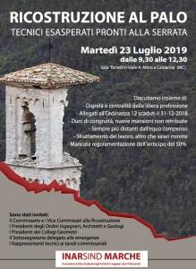 Caldarola 23 luglio 2019